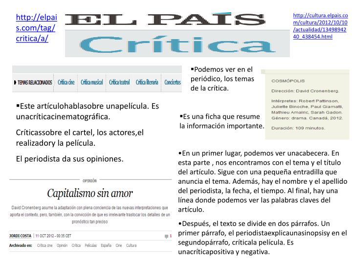 http://elpais.com/tag/critica/a/