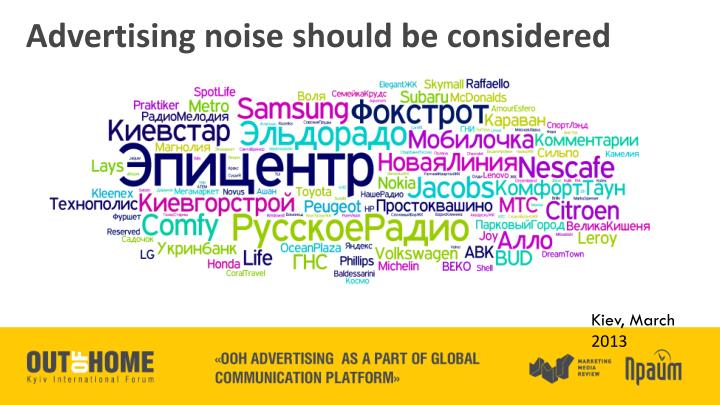 Advertising noise should be considered