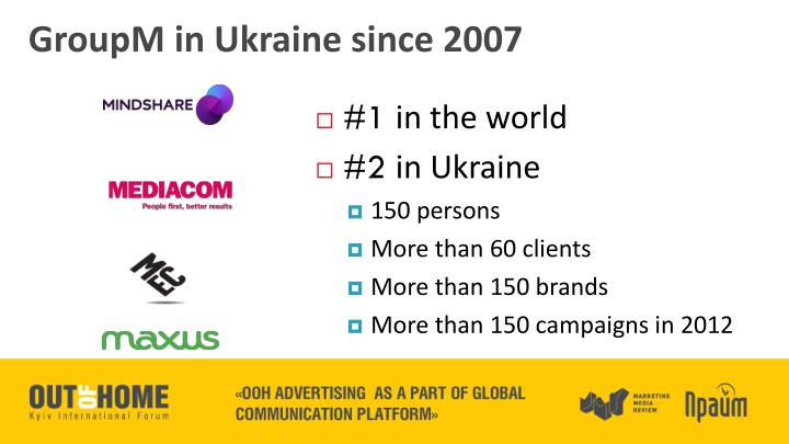 Groupm in ukraine since 2007