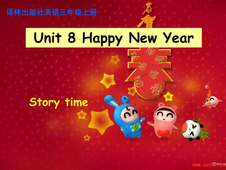 Unit 8 happy new year
