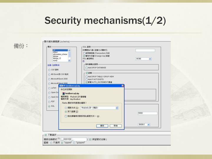 Security mechanisms(1/2)