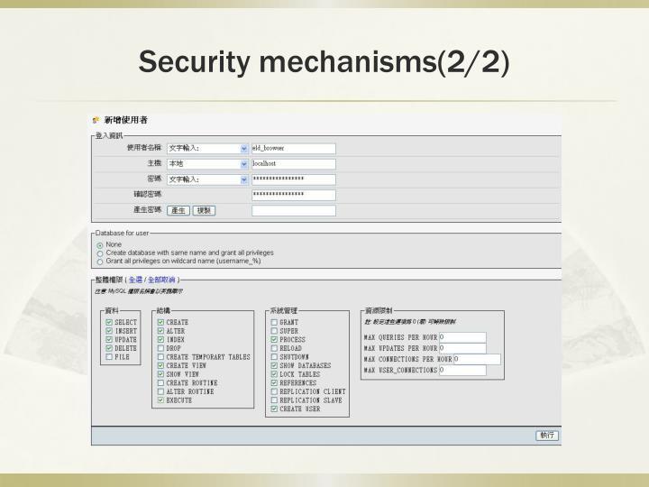Security mechanisms(2/2)