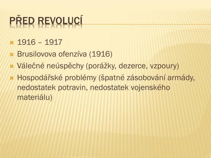 1916 – 1917
