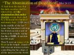 the abomination of desolation mat 24 15