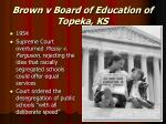 brown v board of education of topeka ks
