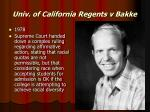 univ of california regents v bakke