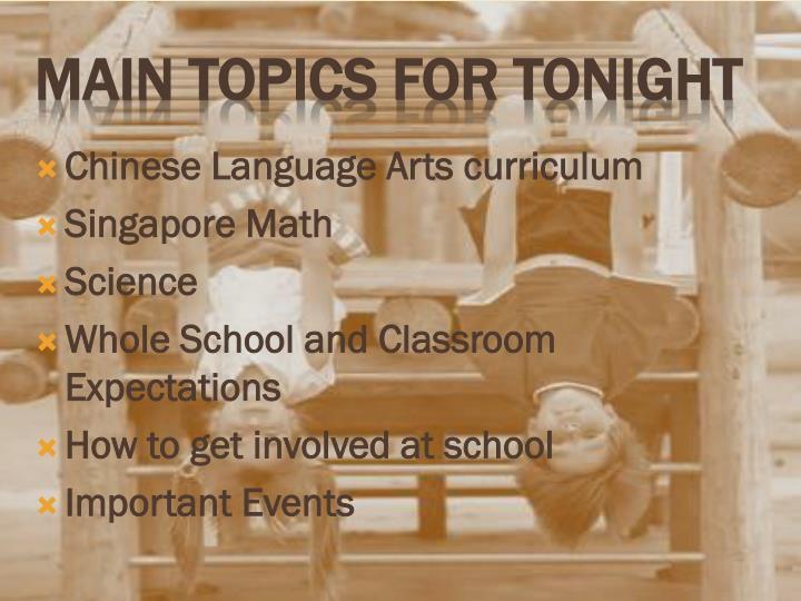 Chinese Language Arts curriculum