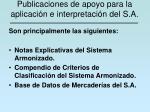 publicaciones de apoyo para la aplicaci n e interpretaci n del s a