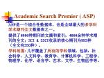 academic search premier asp
