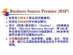 business source premier bsp