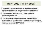 2017 2017