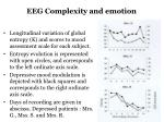 eeg complexity and emotion