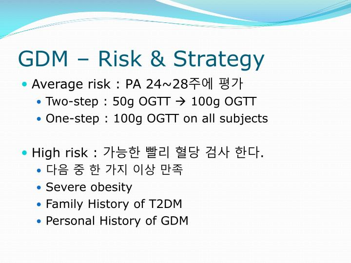 GDM – Risk & Strategy