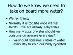 how do we know we need to take on board more water