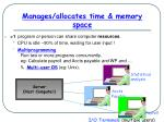 manages allocates time memory space