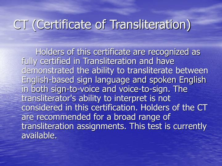CT (Certificate of Transliteration)