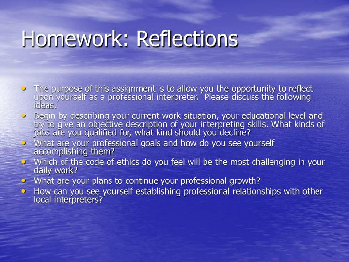 Homework: Reflections