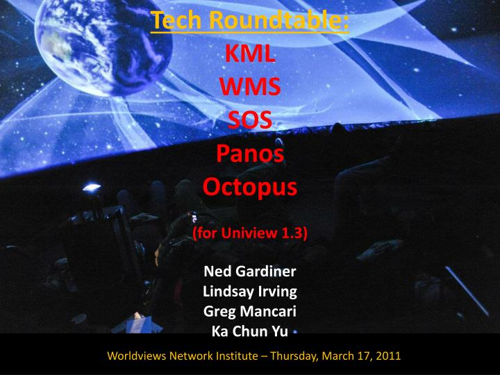 Tech Roundtable: