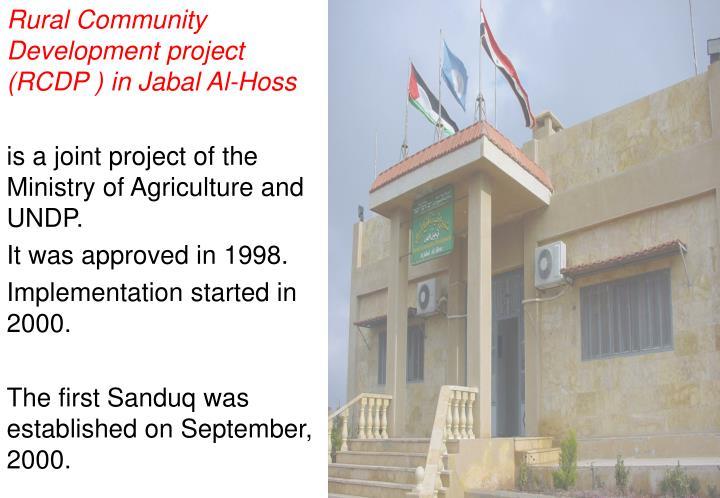 Rural Community Development project (RCDP ) in Jabal Al-Hoss