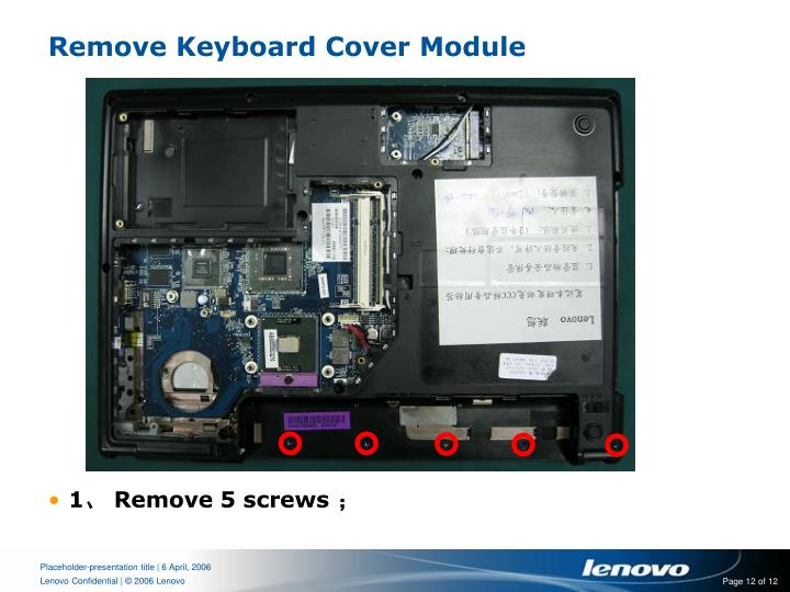Remove Keyboard Cover Module