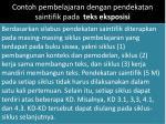 contoh pembelajaran dengan pendekatan saintifik pada teks eksposisi