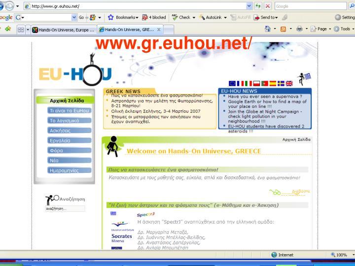 www.gr.euhou.net/