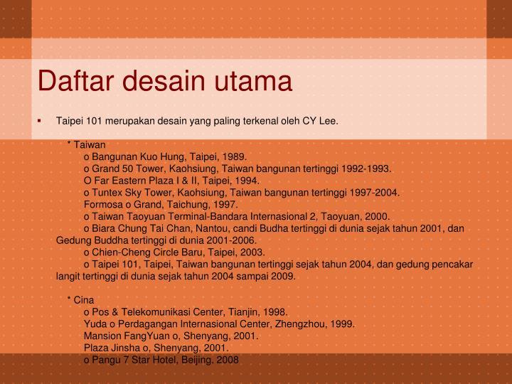 Daftar desain utama