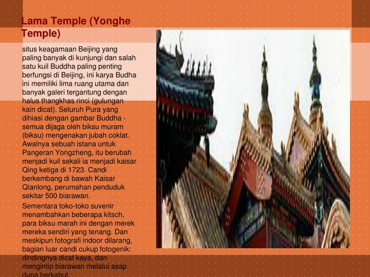 Lama Temple (Yonghe Temple)
