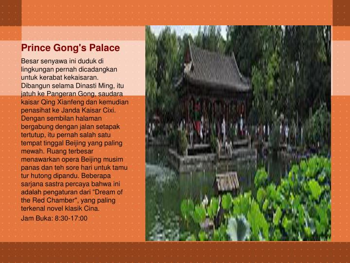 Prince Gong's Palace