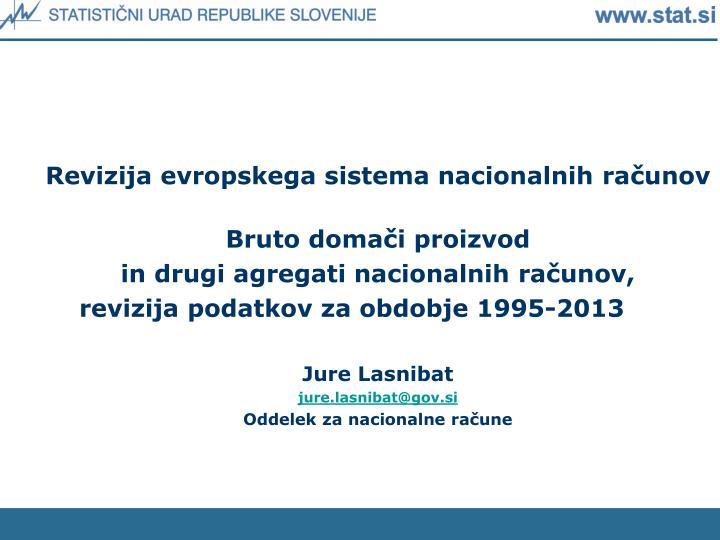 Revizija evropskega sistema nacionalnih
