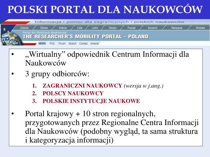 """""""Wirtualny"""" odpowiednik Centrum Informacji dla Naukowców"""