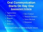 oral communication starts on day one assessment criteria