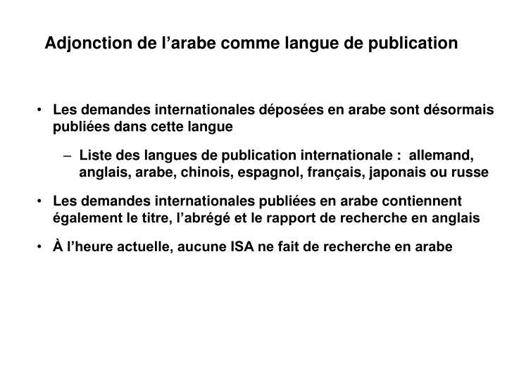 Adjonction de l'arabe comme langue de publication