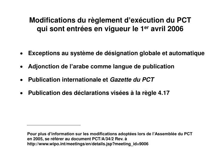 Modifications du règlement d'exécution du PCT