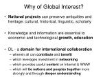 why of global interest