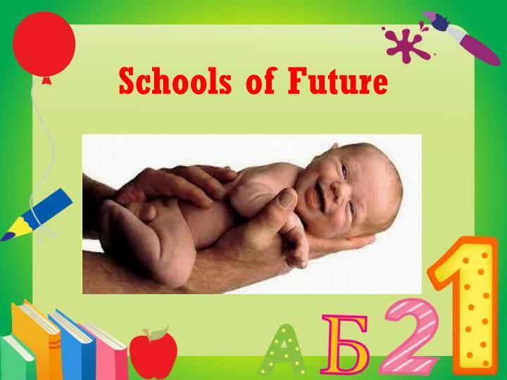 Schools of Future