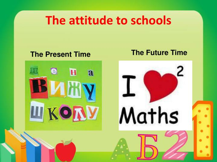 The attitude to schools