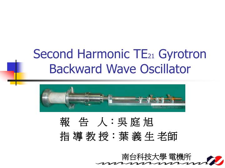 Second harmonic te 21 gyrotron backward wave oscillator