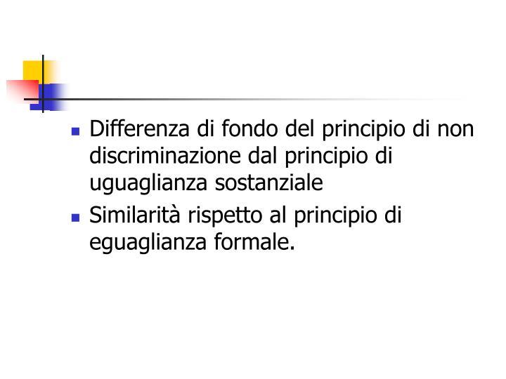 Differenza di fondo del principio di non discriminazione dal principio di uguaglianza sostanziale