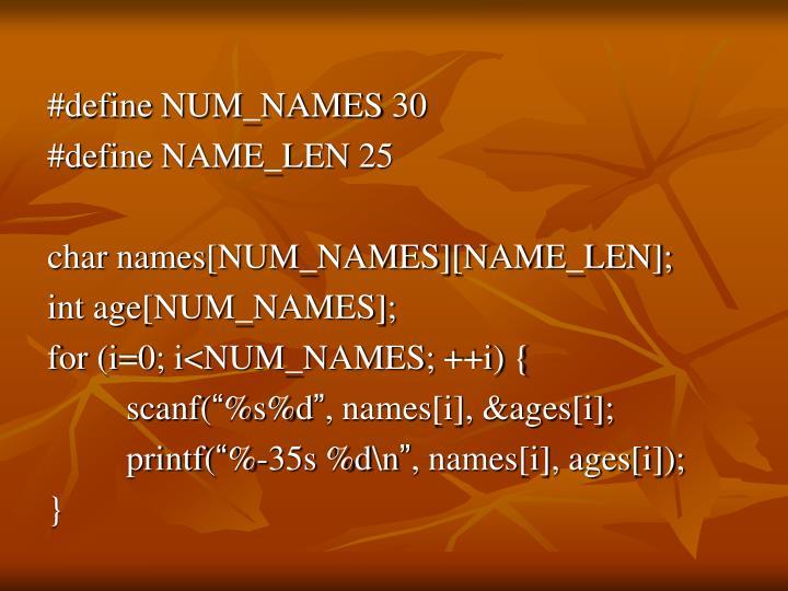 #define NUM_NAMES 30