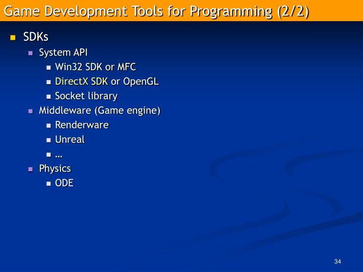 Game Development Tools for Programming (2/2)