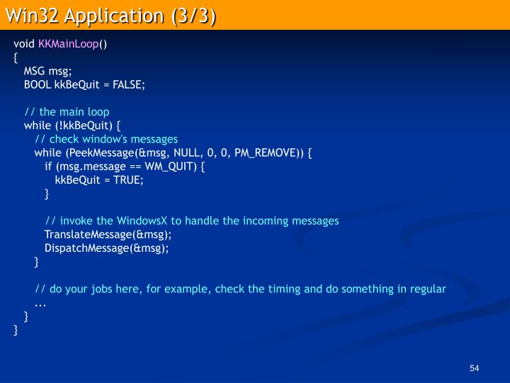 Win32 Application (3/3)