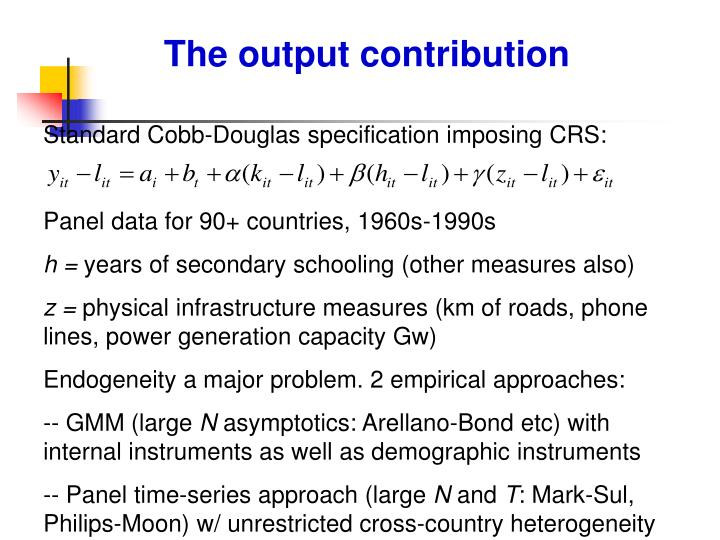 The output contribution
