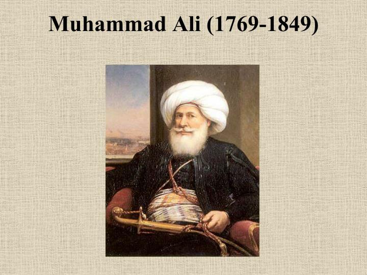 Muhammad Ali (1769-1849)