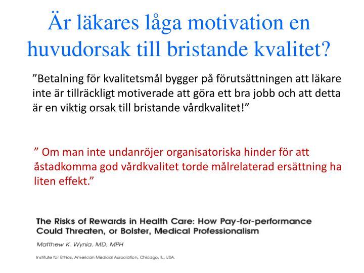 Är läkares låga motivation en huvudorsak till bristande kvalitet?