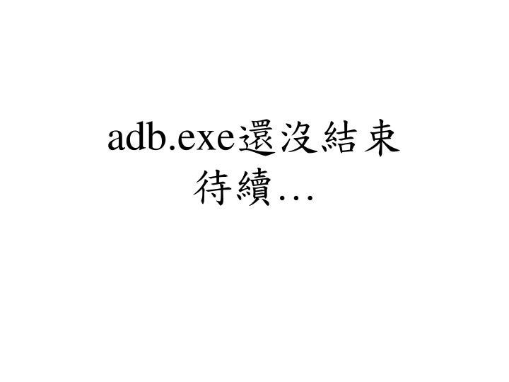 adb.exe