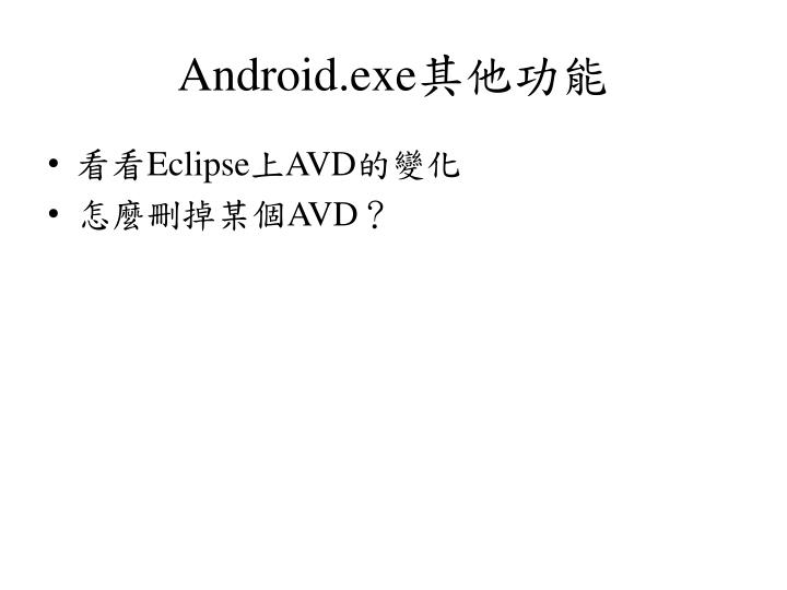 Android.exe