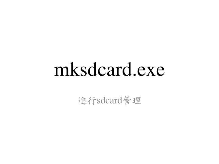 mksdcard.exe