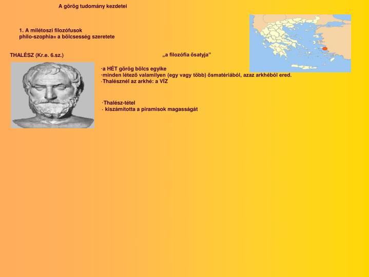 A görög tudomány kezdetei