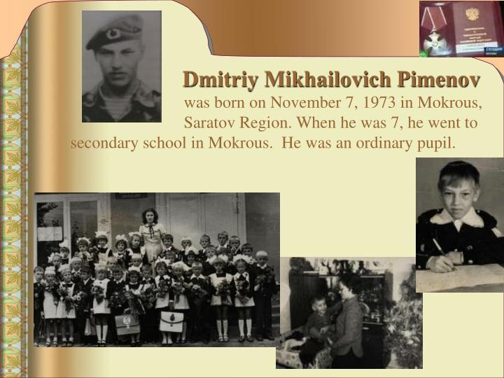 Dmitriy Mikhailovich Pimenov